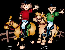 прогулка конь